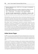 ASP.NET Core. Разработка приложений — фото, картинка — 14