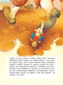 Алавяны жаўнерык — фото, картинка — 4