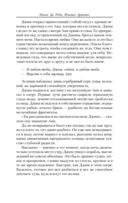Лабиринт тайных книг — фото, картинка — 4