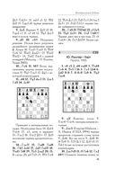 Все шахматные дебюты — фото, картинка — 9