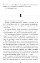 5-я волна — фото, картинка — 15