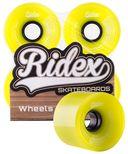 Комплект колес для лонгборда SB (4 шт.; зеленый) — фото, картинка — 1