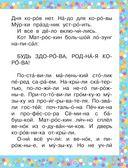 Истории про дядю Федора, Матроскина и Шарика — фото, картинка — 5
