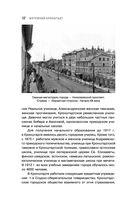 Мятежный Кронштадт. 1905 – 1917 – 1921 — фото, картинка — 11