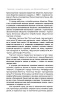 Мятежный Кронштадт. 1905 – 1917 – 1921 — фото, картинка — 12