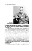 Мятежный Кронштадт. 1905 – 1917 – 1921 — фото, картинка — 13