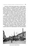 Мятежный Кронштадт. 1905 – 1917 – 1921 — фото, картинка — 14