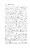 Мятежный Кронштадт. 1905 – 1917 – 1921 — фото, картинка — 5