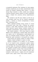 Зимняя Чаща — фото, картинка — 10