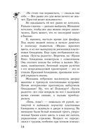 Островитяне (м) — фото, картинка — 14