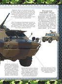 Большая книга военной техники для мальчиков — фото, картинка — 13