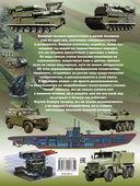 Большая книга военной техники для мальчиков — фото, картинка — 16