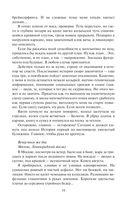 Спасти СССР. Адаптация — фото, картинка — 10
