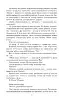 Спасти СССР. Адаптация — фото, картинка — 11