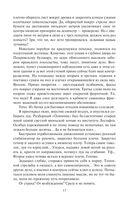 Спасти СССР. Адаптация — фото, картинка — 13