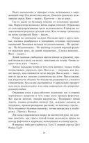 Спасти СССР. Адаптация — фото, картинка — 14