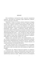 Спасти СССР. Адаптация — фото, картинка — 5