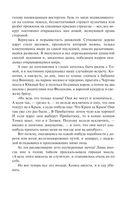 Спасти СССР. Адаптация — фото, картинка — 6