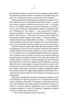Миражи — фото, картинка — 5
