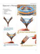 Большая энциклопедия волшебных резиночек — фото, картинка — 13
