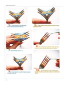 Большая энциклопедия волшебных резиночек — фото, картинка — 14