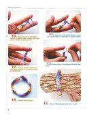 Большая энциклопедия волшебных резиночек — фото, картинка — 8