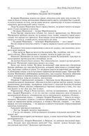 Илья Ильф и Евгений Петров. Полное собрание сочинений в одном томе — фото, картинка — 13