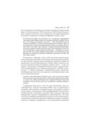 Фокусы языка. Изменение убеждений с помощью НЛП — фото, картинка — 13