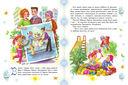 Про девочку Веру и обезьянку Анфису — фото, картинка — 4