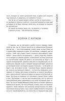 Русский вопрос на рубеже веков — фото, картинка — 11