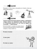 Физика — фото, картинка — 3