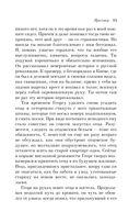 Превращение (м) — фото, картинка — 14