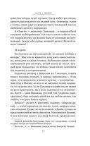Секрет Любимова — фото, картинка — 12
