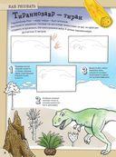 Потрясающие динозавры и другие доисторические существа. Более 80 видов животных — фото, картинка — 2