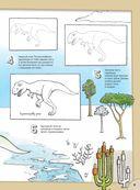 Потрясающие динозавры и другие доисторические существа. Более 80 видов животных — фото, картинка — 3
