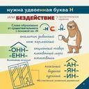 Я люблю русский язык, полюби и ты! — фото, картинка — 15