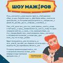 Я люблю русский язык, полюби и ты! — фото, картинка — 8