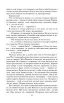 Страница 45