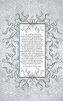 Полная энциклопедия хиромантии — фото, картинка — 12