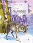Большая новогодняя книга с объемными картинками — фото, картинка — 3