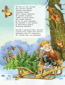 Большая новогодняя книга с объемными картинками — фото, картинка — 4