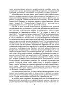 Международное частное право — фото, картинка — 4