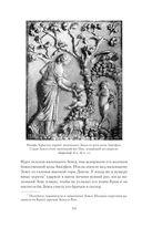 Легенды и мифы Древней Греции — фото, картинка — 12