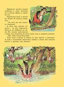 Все самые великие сказки мира — фото, картинка — 11
