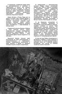 Рассказы о Черепашках-Ниндзя — фото, картинка — 1
