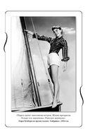 Одри Хепберн. Признание в любви — фото, картинка — 12