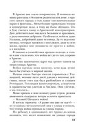 Одри Хепберн. Признание в любви — фото, картинка — 14