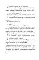 Одри Хепберн. Признание в любви — фото, картинка — 7