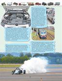 Большая энциклопедия. Транспорт — фото, картинка — 11