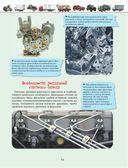 Большая энциклопедия. Транспорт — фото, картинка — 15